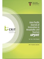 Asia-Pacific-Journal-of-Innovation-in-Hospitality-and-Tourism-Research-(APJIHTR)